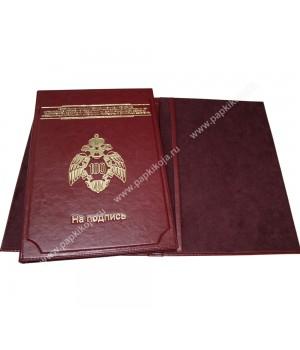 Папки адресные на подпись для МЧС РОССИИ
