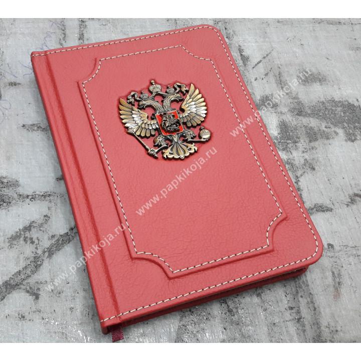 Купить ежедневник А5 датированный.