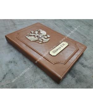 Купить ежедневник в подарок