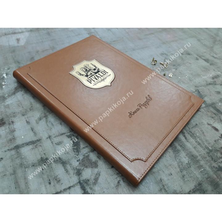 Книга резервов для ресторана купить СПБ.