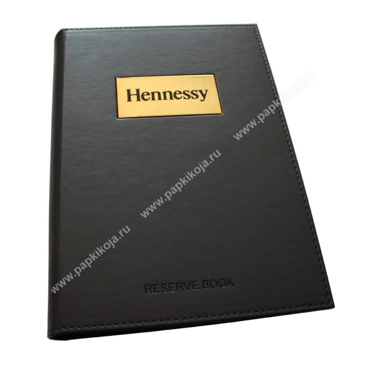 Книга резервов столов