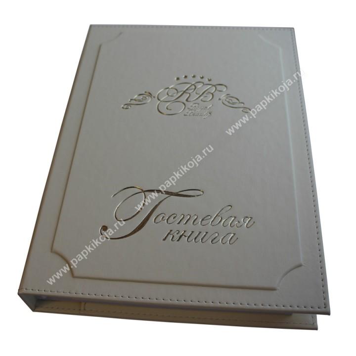 Купить гостевую книгу для ресторана