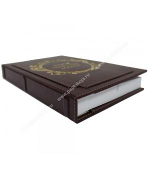 Купить книгу почетных гостей