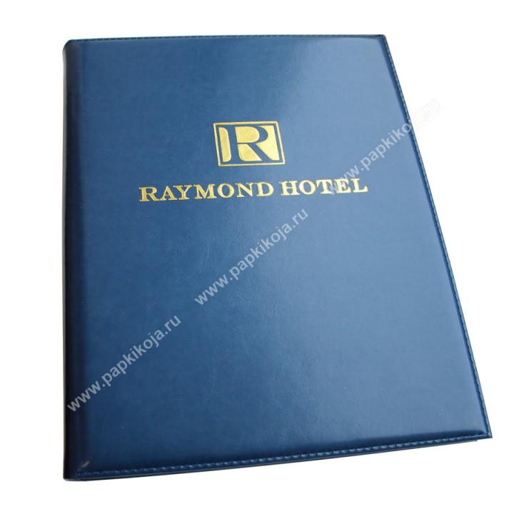 Информационная папка гостиницы