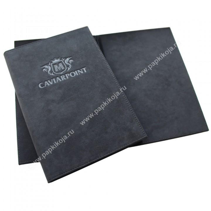 Купить папку из Алькантары